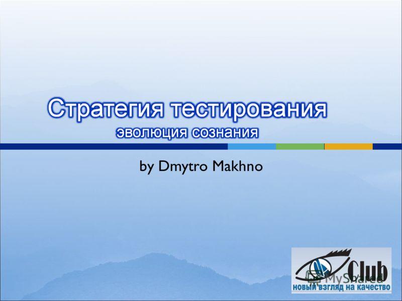 by Dmytro Makhno