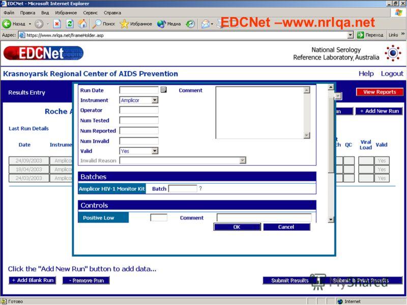 EDCNet –www.nrlqa.net