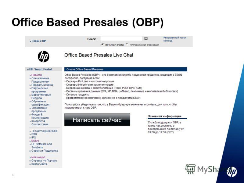 8 Office Based Presales (OBP)