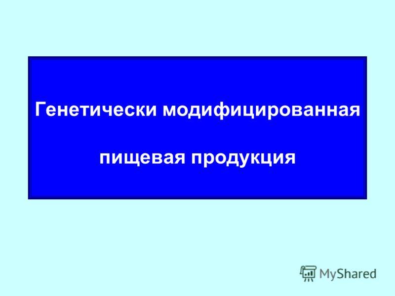 Астана Март 200645