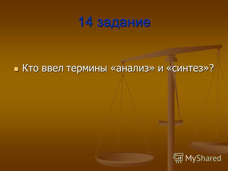 Ответ Киселев Андрей Петрович