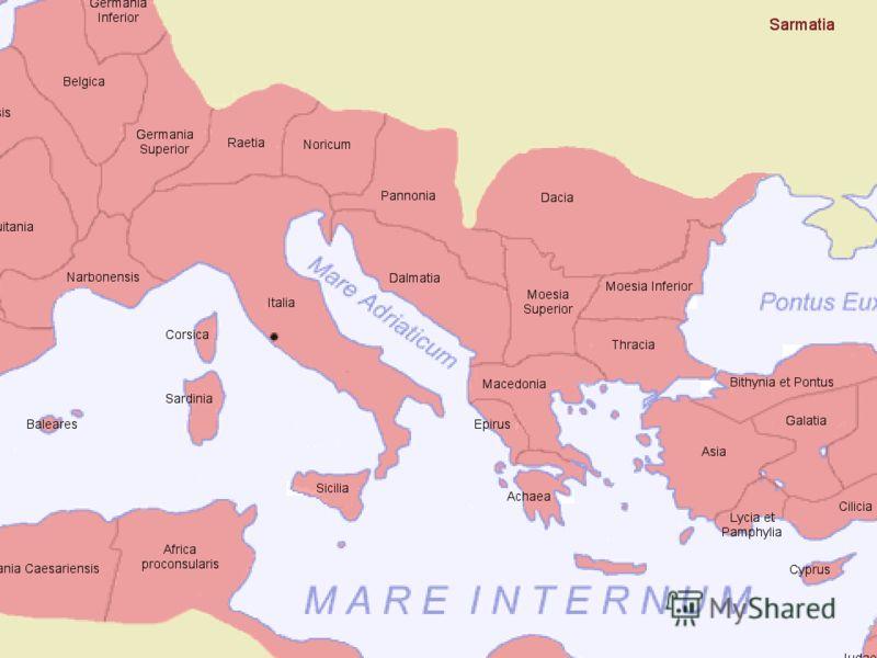 Карта Римской Империи в период максимального расцвета