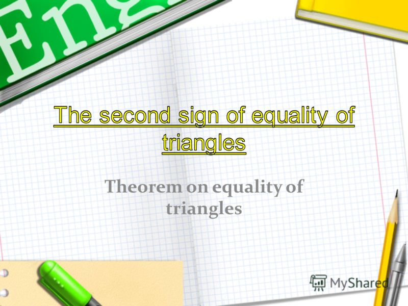 Theorem on equality of triangles