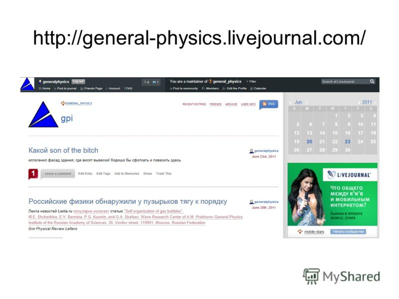 http://general-physics.livejournal.com/