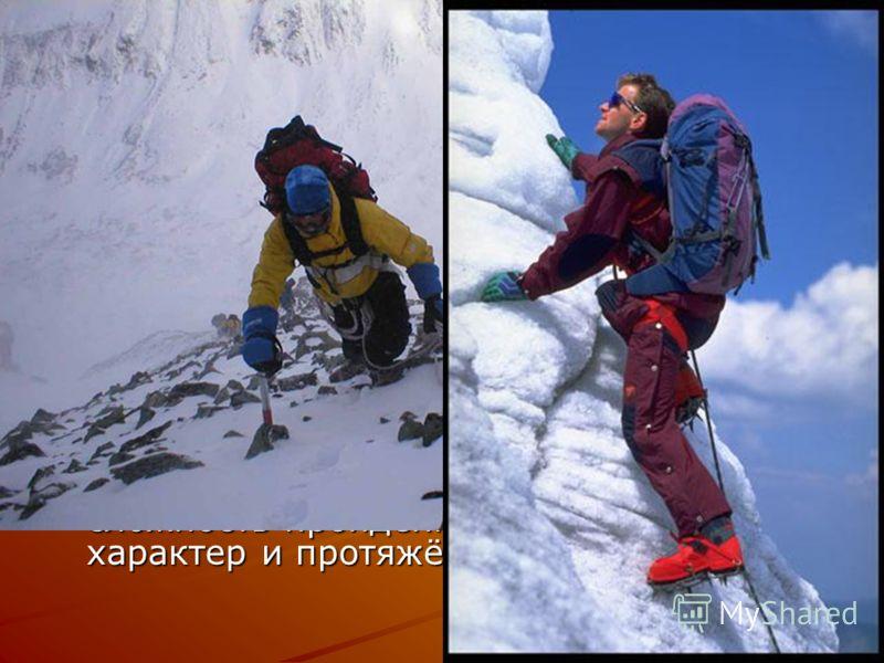 Альпини́зм вид спорта и активного отдыха, целью которого является восхождение на вершины гор. Спортивная сущность альпинизма состоит в преодолении препятствий, создаваемых природой (высота, рельеф, погода), на пути к вершине. В спортивных соревновани