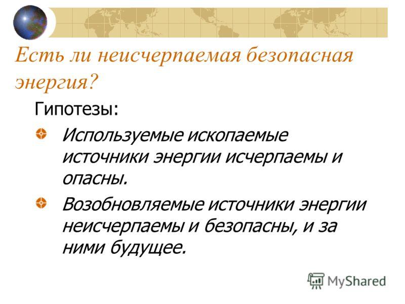 Ученики 9-11 класс Асадулин А.,Иванов П., Степанов М., Рамеев И., Ганеев И.