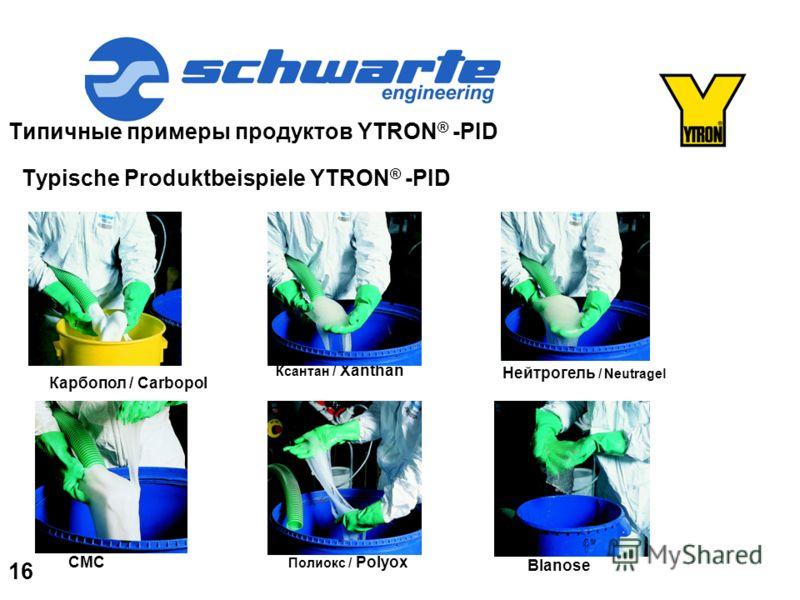 Типичные примеры продуктов YTRON ® -PID Typische Produktbeispiele YTRON ® -PID Карбопол / Carbopol Ксантан / Xanthan Нейтрогель / Neutragel CMC Полиокс / Polyox Blanose 16