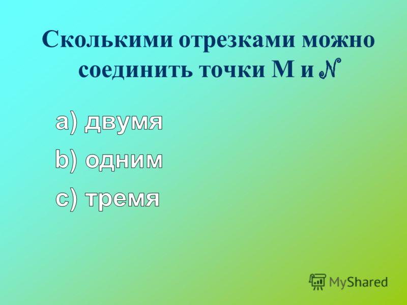 Разность чисел 91 и (31+а) записывается так