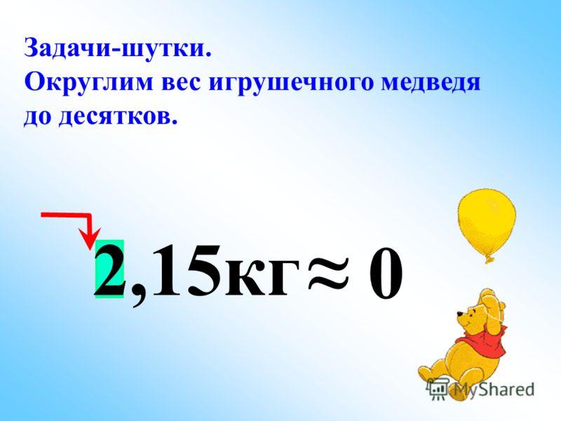 283,4 65283,5 30 9,746310 543,8 97543,90 Восстановите запись