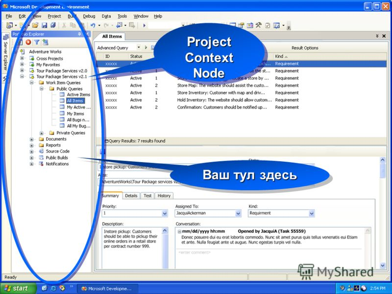 Project Context Node Node Ваш тул здесь