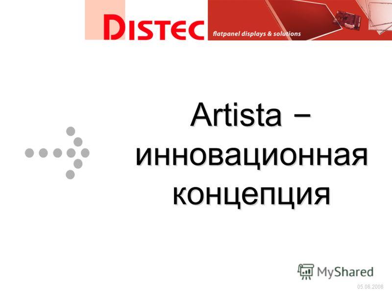 Artista – инновационная концепция 05.08.2008
