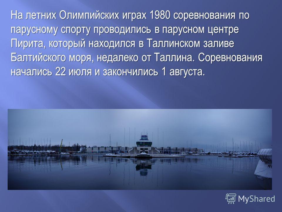 На летних Олимпийских играх 1980 соревнования по парусному спорту проводились в парусном центре Пирита, который находился в Таллинском заливе Балтийского моря, недалеко от Таллина. Соревнования начались 22 июля и закончились 1 августа.