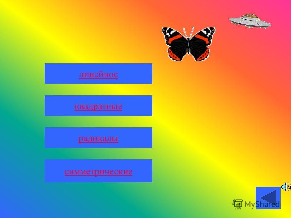 Решите самостоятельно: 1) 15+у=78 2) 45-х=29 3) 5х=525 4) 35:3х=360 5) 180:y=15 6) 2x=38