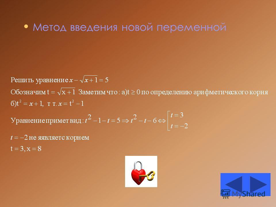 Равенство нулю произведения( частного) двух выражений. Произведение двух выражений равно нулю, если хотя бы одно из выражений равно нулю, а другое при этом имеет смысл. Формально это записывается так: Формальная запись частного от деления двух выраже