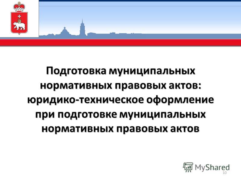 АПК РФ Статья 229. Решение по делу, рассматриваемому в