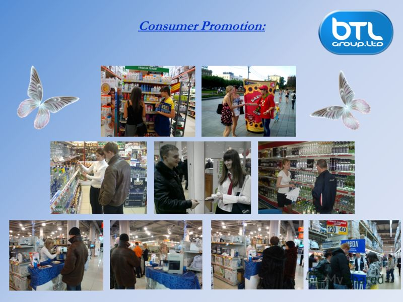 Consumer Promotion: