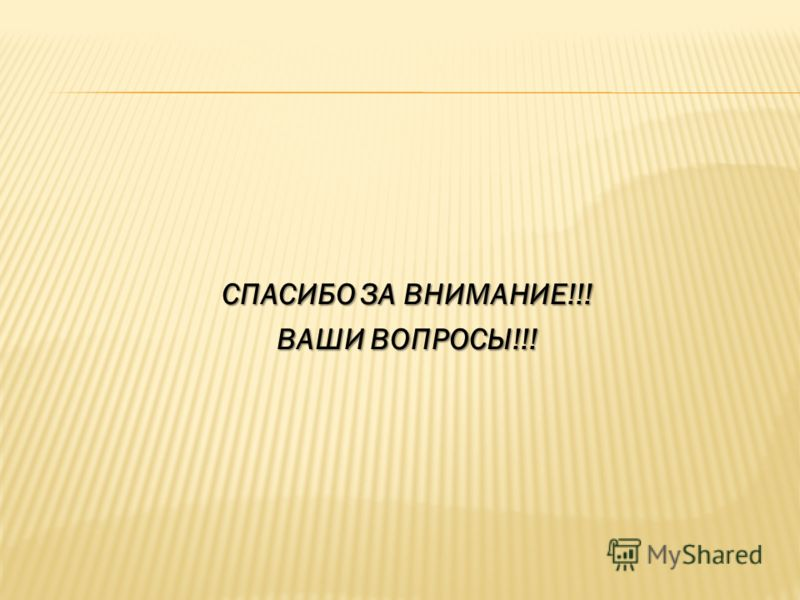 Федеральный закон от 06.10.1999 184-ФЗ Статья 6 2. Законопроекты, внесенные в законодательный (представительный) орган государственной власти субъекта Российской Федерации высшим должностным лицом субъекта Российской Федерации (руководителем высшего