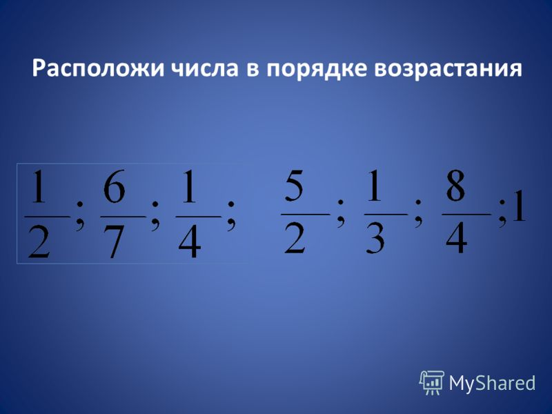 14 5 5 5 : 14 14 3 3 : 14 7 3 7 7 : 3 585 : 8 8 3 3 14 5