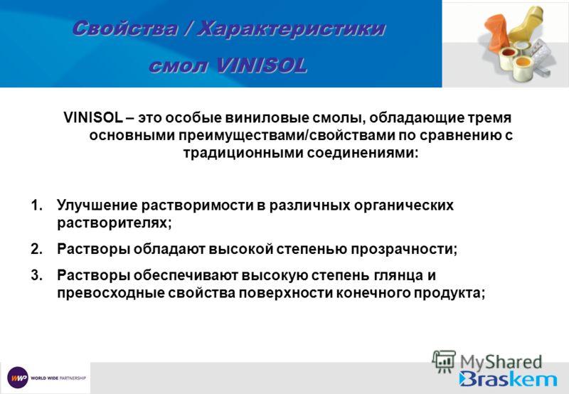 Свойства / Характеристики смол VINISOL VINISOL – это особые виниловые смолы, обладающие тремя основными преимуществами/свойствами по сравнению с традиционными соединениями: 1. 1.Улучшение растворимости в различных органических растворителях; 2. 2.Рас