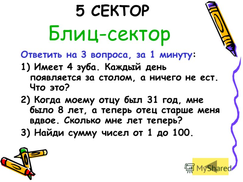 Ответ: выгоднее купить товар во второй фирме. РЕШЕНИЕ: Пусть начальный уровень цен x рублей. Тогда: 1. Первая фирма 0,81x, цена опустилась на 19 %. 2. Вторая фирма 0,8x, цена опустилась на 20 %.