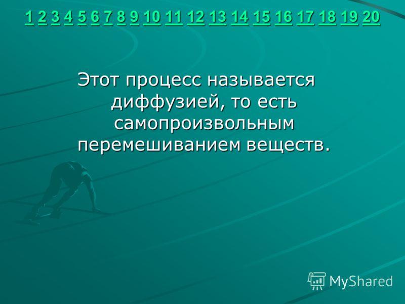 1111 2 2 2 2 2 3 3 3 3 3 4 4 4 4 4 5 5 5 5 5 6 6 6 6 6 7 7 7 7 7 8 8 8 8 8 9 9 9 9 9 1 1 1 1 1 0000 1 1 1 1 1 1111 1 1 1 1 1 2222 1 1 1 1 1 3333 1 1 1 1 1 4444 1 1 1 1 1 5555 1 1 1 1 1 6666 1 1 1 1 1 7777 1 1 1 1 1 8888 1 1 1 1 1 9999 2 2 2 2 2 0000