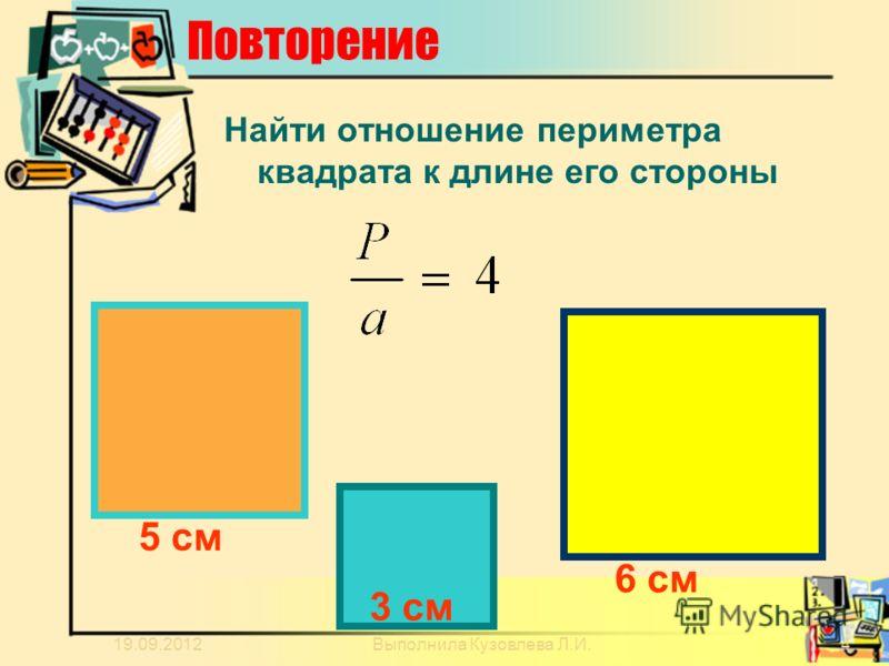 Материал по химии 8 9 класс радецкий