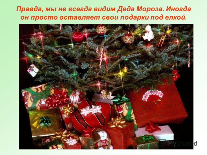 И подарки!!!!!