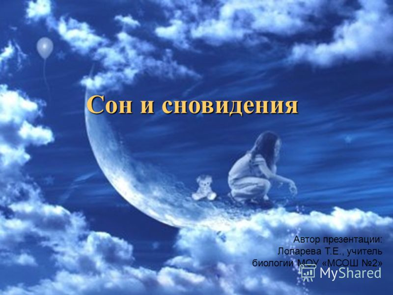 елена голунова предсказание про украину