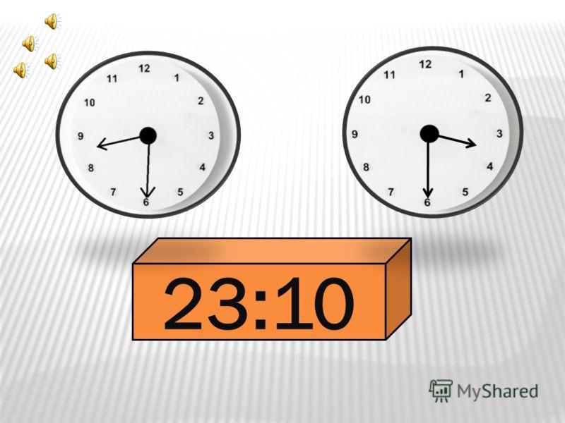 25:10 Что здесь нарисовано неправильно? ?