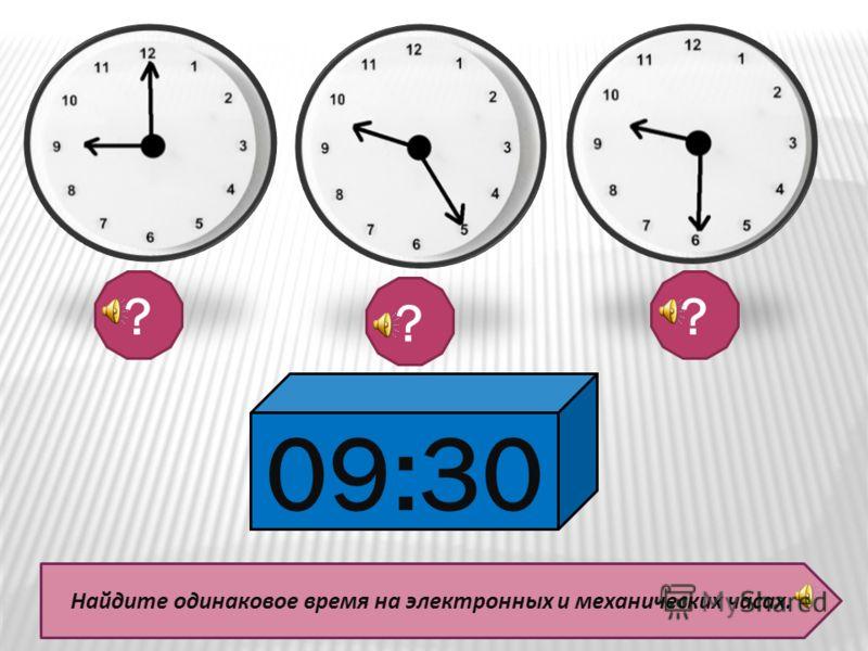 23:10