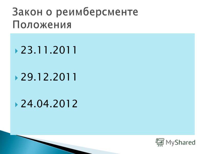23.11.2011 29.12.2011 24.04.2012