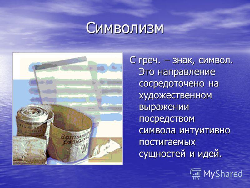 Русской прозе и поэзии презентация
