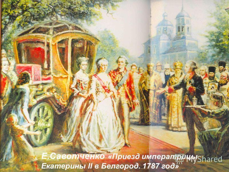 А.Саврасов «Зимний пейзаж»