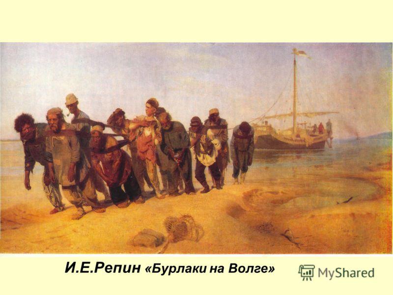 Е.Савотченко «Приезд императрицы Екатерины II в Белгород. 1787 год»