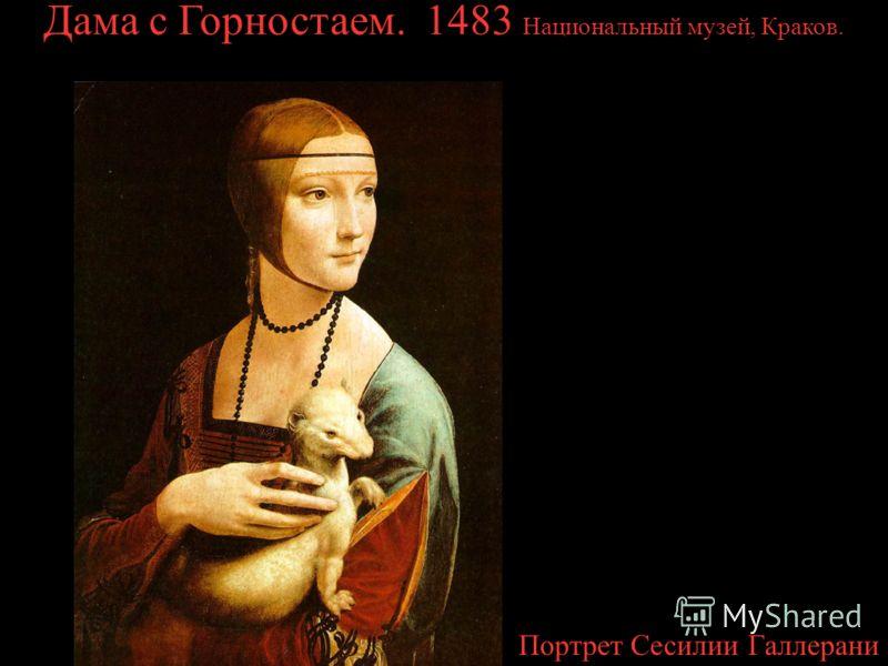 Поклонение Волхвов. 1481-1482. Галерея Уффици, Флоренция