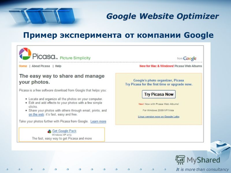 It is more than consultancy Google Website Optimizer Пример эксперимента от компании Google