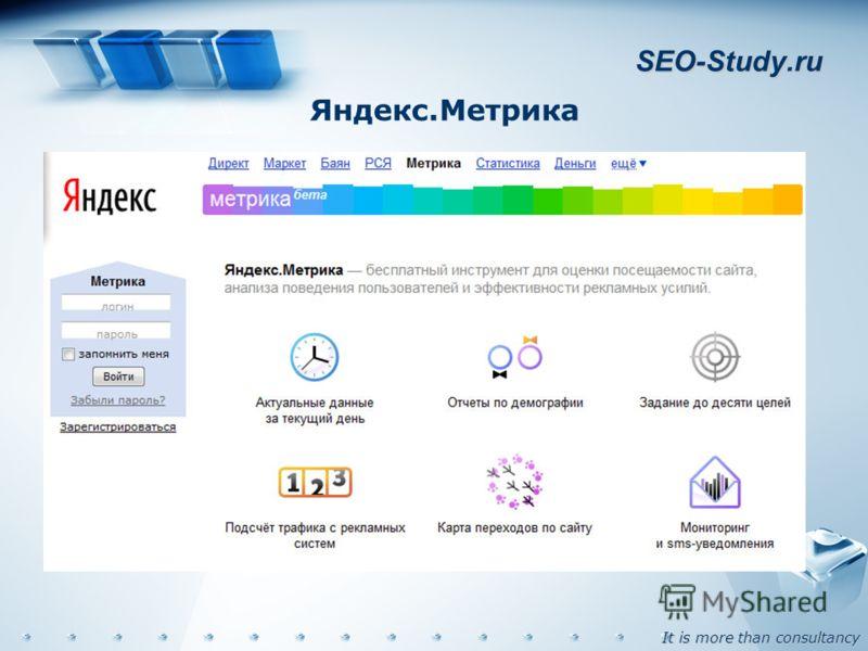 It is more than consultancy SEO-Study.ru Яндекс.Метрика