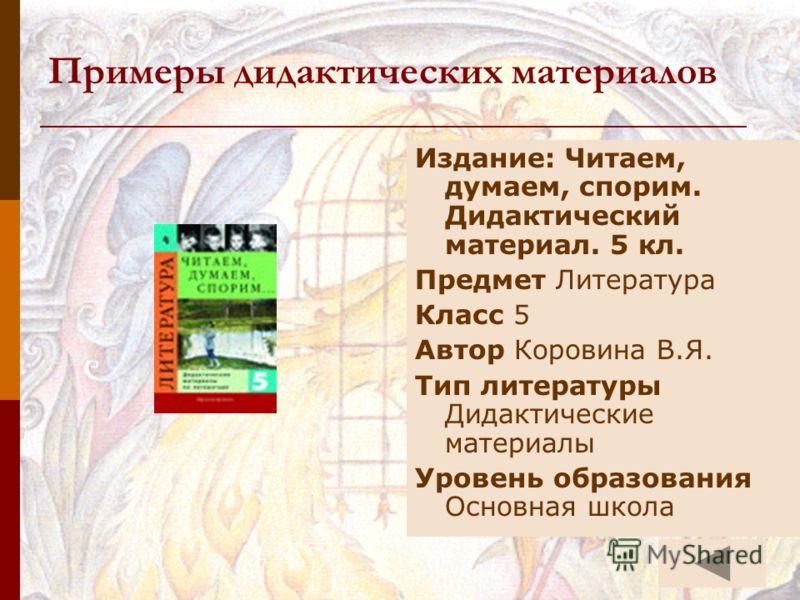 Житие протопопа аввакума читать на современном русском языке