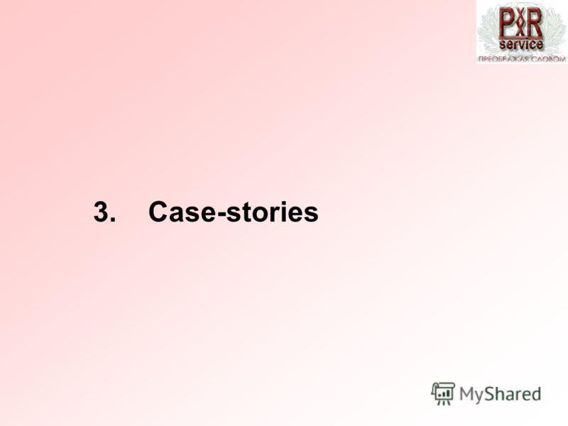 3. Case-stories