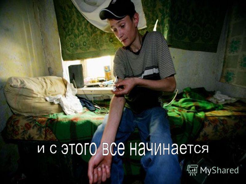 Днепропетровске детская 3 больница на пушкина