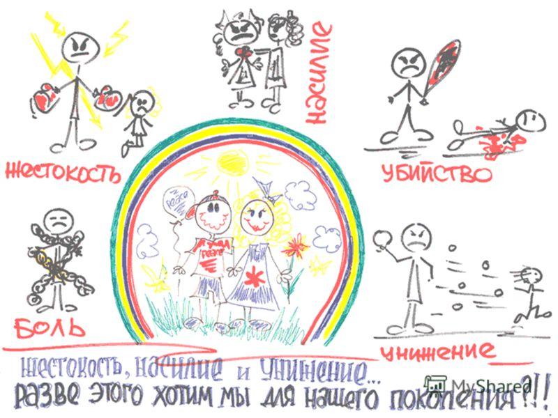 плакат на тему: Каждый человек имеет право на жизнь Каждый человек имеет право на жизнь