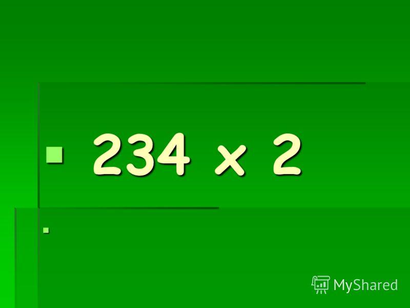 234 х 2 234 х 2