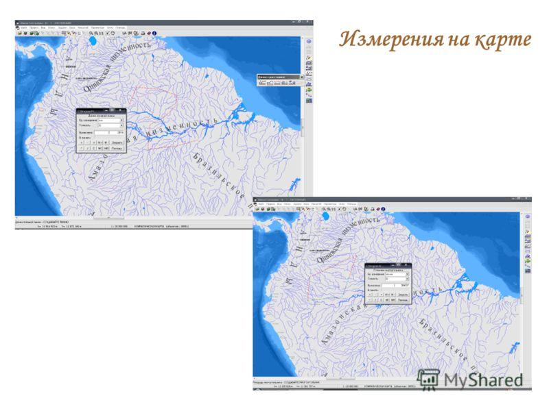 Измерения на карте