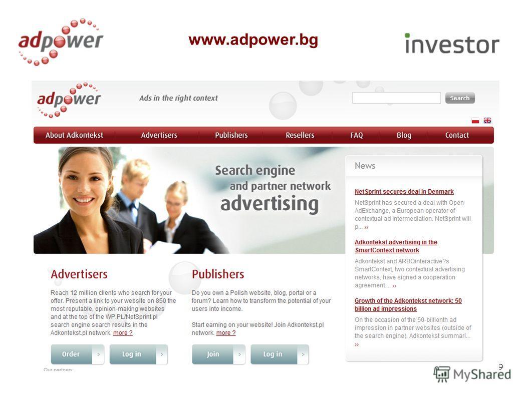 9 www.adpower.bg