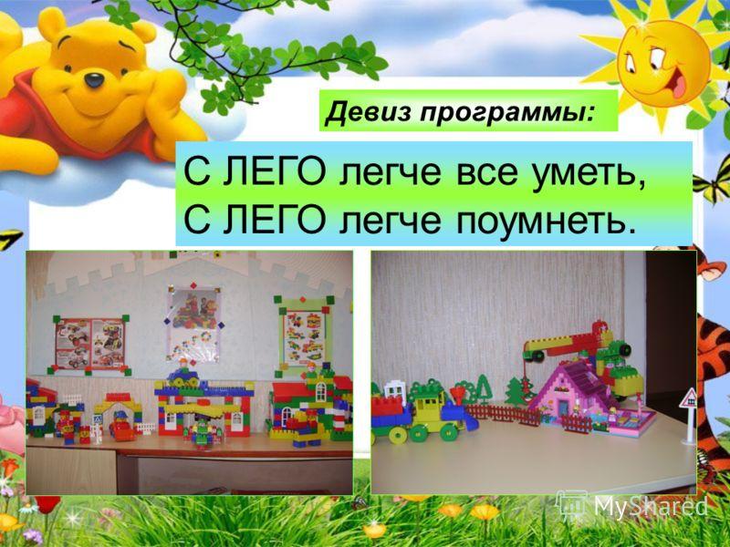 МДОУ «Детский сад 144» Рабочая программа