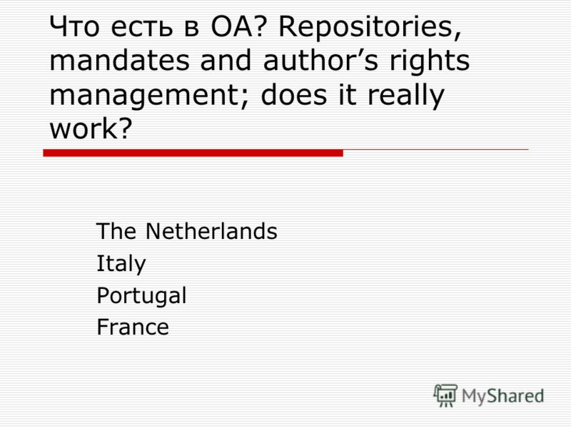 Что есть в ОА? Repositories, mandates and authors rights management; does it really work? The Netherlands Italy Portugal France