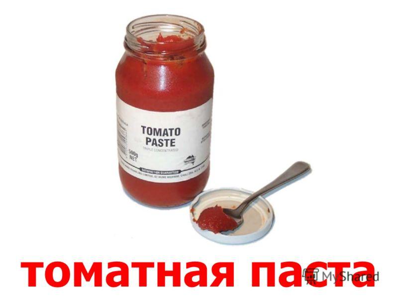 растительное масло Растительное масло