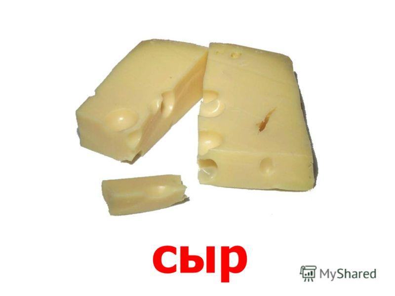 масло Масло