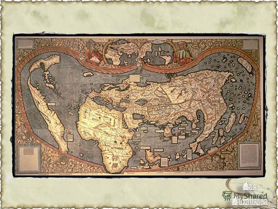 Речник карта презентация
