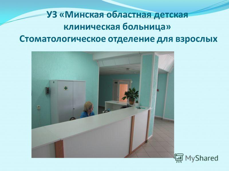 Екатеринбург клиника борменталь цены